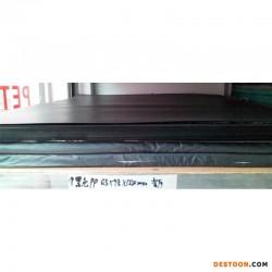 深圳现货供应吊牌印刷0.6毫米乳白色PP胶片