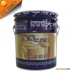 浙江省大桥H53-01环氧渗透(封闭)底漆