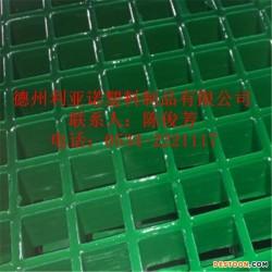 优质玻璃钢格栅厂家销售