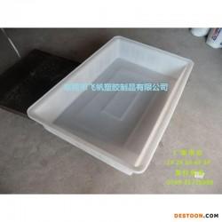 养鱼水槽哪家好 塑料水槽好还是玻璃钢好 200升水槽价格