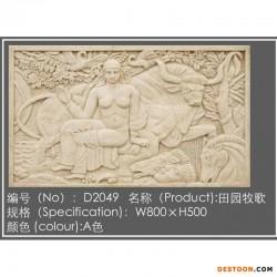 北京玻璃钢烤漆雕塑,北京玻璃钢浮雕,北京玻璃钢雕塑报价,北京雕塑设计