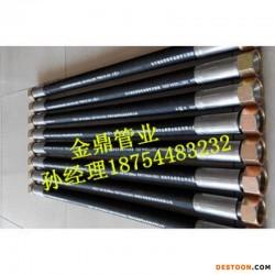 金属编织胶管,金属编织管,金属编织高压油管