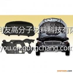 汽车发动机隔热垫聚氨酯原液
