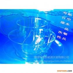 【★★江苏无锡一次性航空水晶餐具★水晶餐具利润★★】