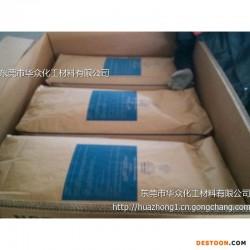 美国科腾SEBS G1641MU长期供应
