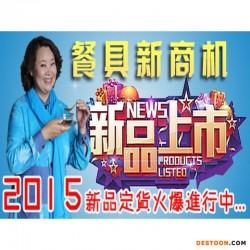★★潍坊华晨新能源经销商★经销商★★