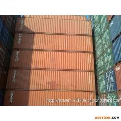 山东力扬塑业驻哈尔滨办事处(秉和经贸有限公司)