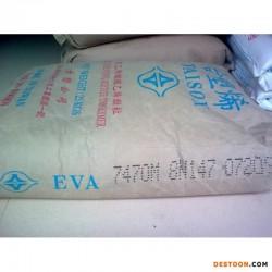 VA 7320M VAC含量9% 熔脂4