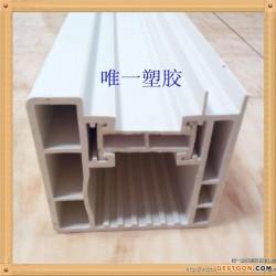 PVC挤塑异形材,塑胶挤出制品