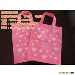 蚌埠塑料袋订做_丽霞日用品生产厂家_购物塑料袋订做