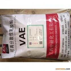 供应红桥可再分散乳胶粉VAE24937