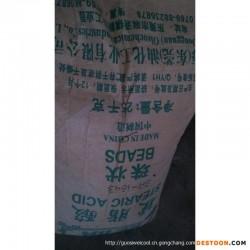硬脂酸1843(珠状)益海嘉里 一级酸