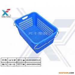 海南陵水塑料圣女果箩筐批发