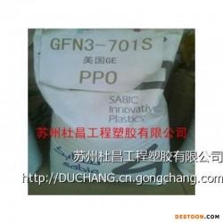 供应 PPO 日本旭化成 1951B 高流动 高光泽 高刚性 高强度