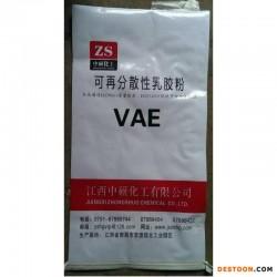 中硕牌VAE可再分散乳胶粉