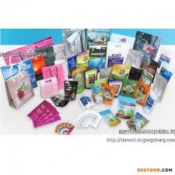 南京升茂新材料 食品包装袋定制 印刷  包装产品