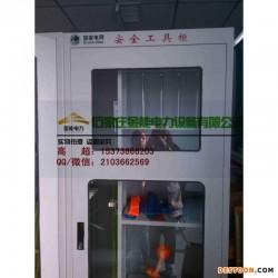 郑州普通智能工具柜郑州普通智能工具柜