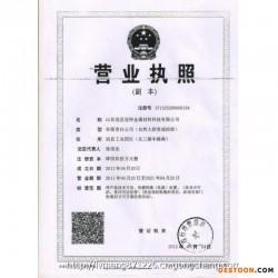 聊城冠县冠洲集团销售99.7%氧化锌