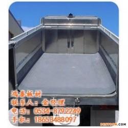 车厢底滑板衬板,车厢衬板滑板,鸿泰板材衬板制作