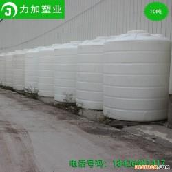 10吨 pe储罐 防腐耐酸碱储罐 化工储罐 厂家直销工艺精湛 塑料储罐销售