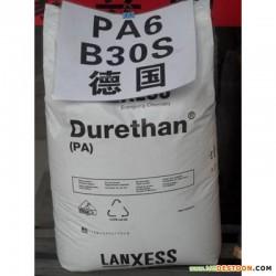 独家专营 PA6  德国拜耳  BC30 塑胶原料重庆 山东货真价实