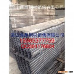 梁山通惠钢材销售有限公司-官方网站