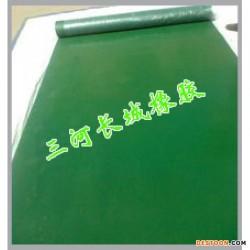 长城橡胶供应防静电橡胶板