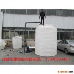 江油10立方减水剂储罐/发货江油10吨外加剂储罐/批发零售江油复配罐