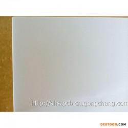 【图】【上海pc扩散板厂家】