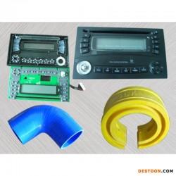 橡塑机电杂件