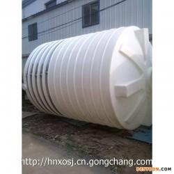 15吨外加剂复配罐生产厂家