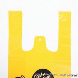 北京安贝塑料制品