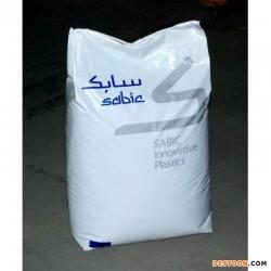 PEI ULTEM 2210R resin 特种塑料