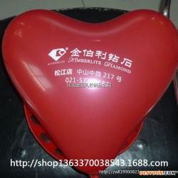 异性气球        广告气球  乳胶气球