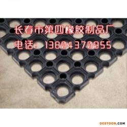 长春市橡胶制品厂