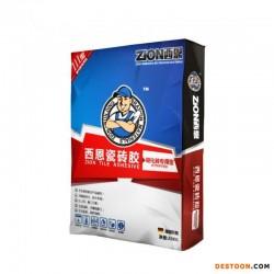 西恩瓷砖胶玻化砖专用型