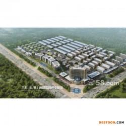 高新区工业园 厂房 、办公楼、对外出售