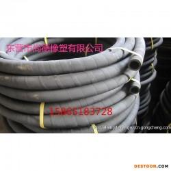 厂家热销空气胶管、输水胶管、喷砂胶管、输油耐热胶管、泥浆胶管