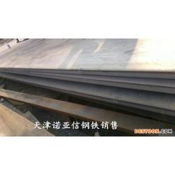 Q215b钢板 中厚板图片