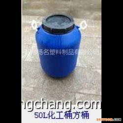 苏州  扬名  塑料制品公司