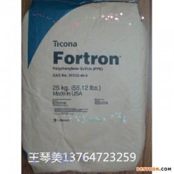 上海正逢阻燃高硬度PPS美国泰科纳MT9140L4 聚苯硫醚