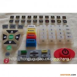 东莞硅橡胶制品定制加工厂家