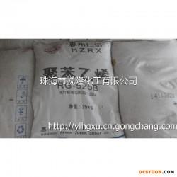 惠州仁信GPPS  RG-525B