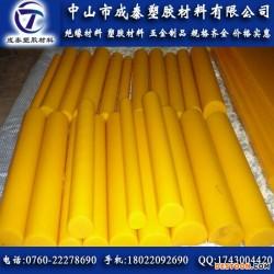 进口黄色PU棒,黄色优力胶棒,黄色聚氨酯,大小直径均有现货