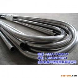 不锈钢焊管_304不锈钢U型管_不锈钢U型管图片