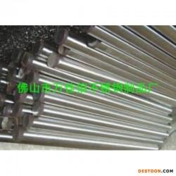 出售13厘圆钢,7.5毫米不锈钢材质304光圆