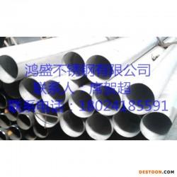 不锈钢板、不锈钢管、不锈钢圆钢,不锈钢角钢,不锈钢槽钢等图片