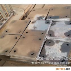 钢板加工|钢板数控切割|钢板切割件|钢板切割厂家—中翔钢板切割图片