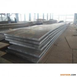 抗腐蚀用钢板 ASTM