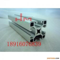 上海皇闽铝型材HM14112709